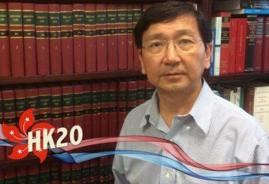 johannes chan hk20