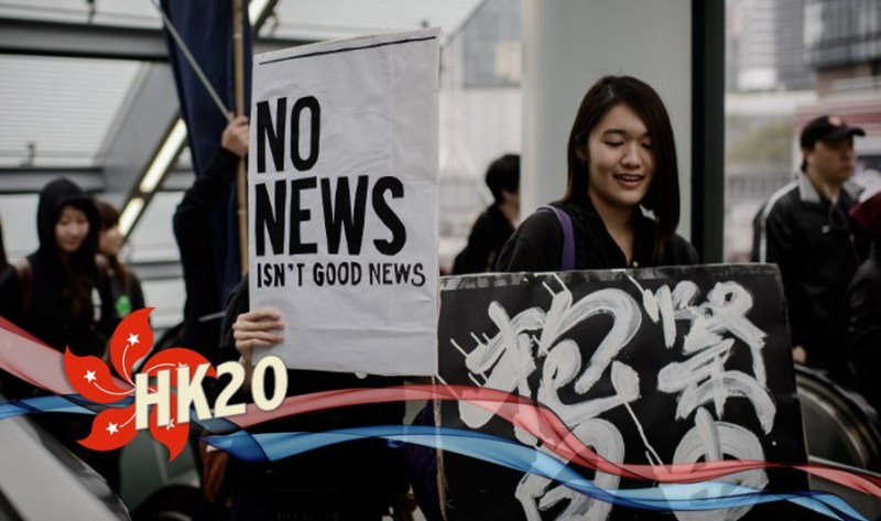 hk20 press freedom