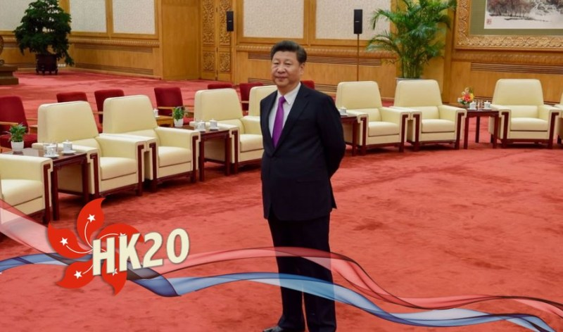 xi jinping hk20