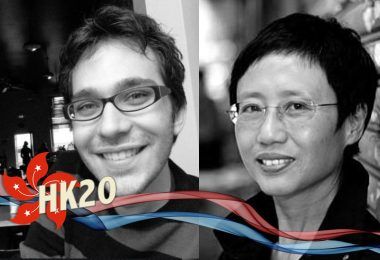 Chris DeWolf and Xu Xi