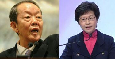 Wang Guangya Carrie Lam