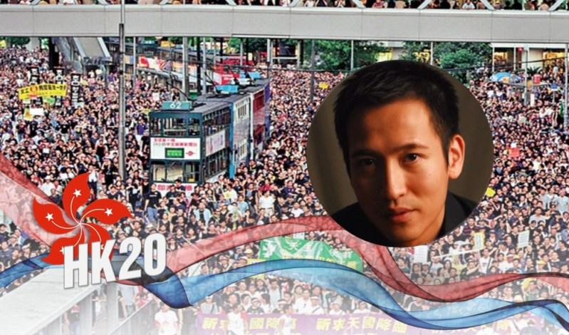 hk20 july 1