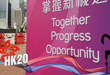 together hk20 handover