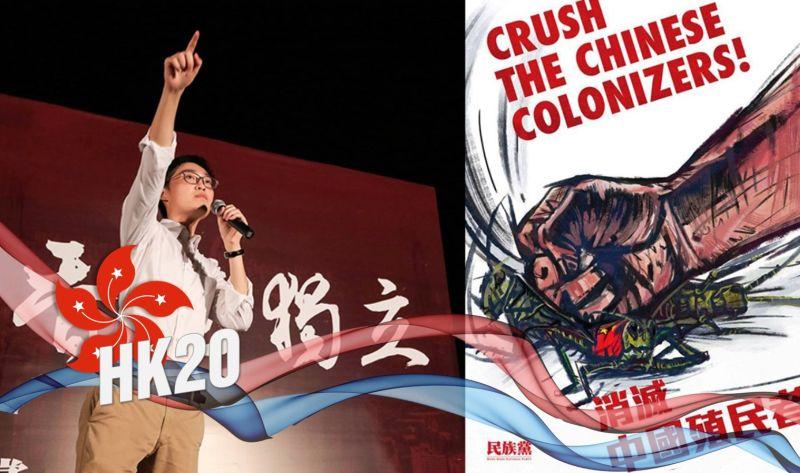 Andy Chan Ho-tin Hong Kong National Party June 30 handover vigil independence