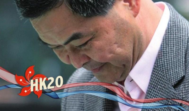leung chun-ying hk20