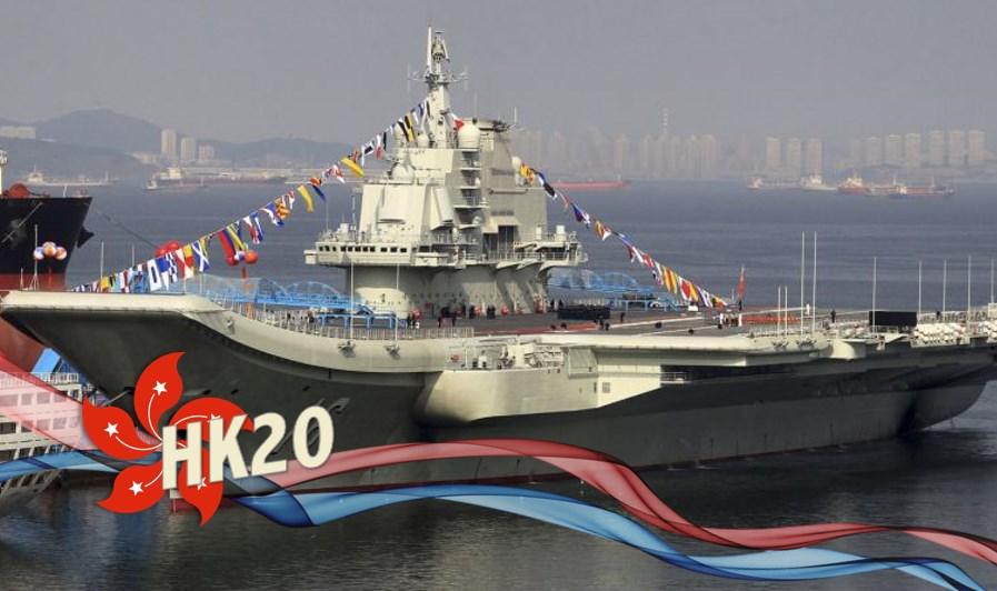 carrier hk20