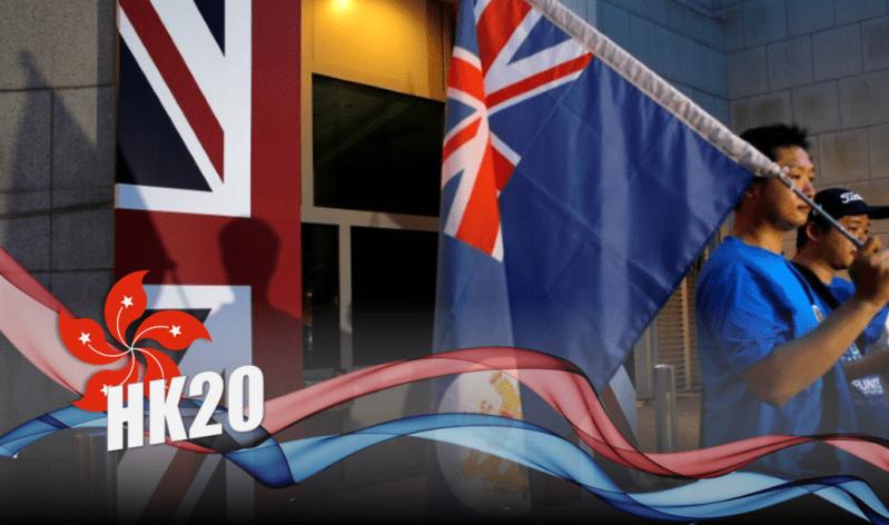 british passports hong kong