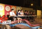 Hong Kong National Party Baptist University vigil press conference