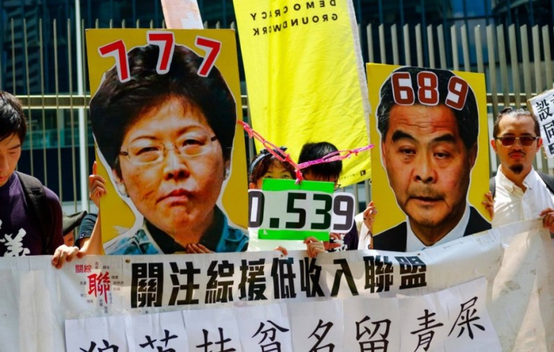 cy leung carrie lam