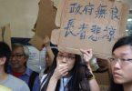 cardboard lady protest