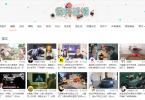 china videos