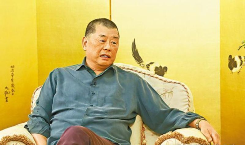 Jimmy Lai Chi-ying Next Media