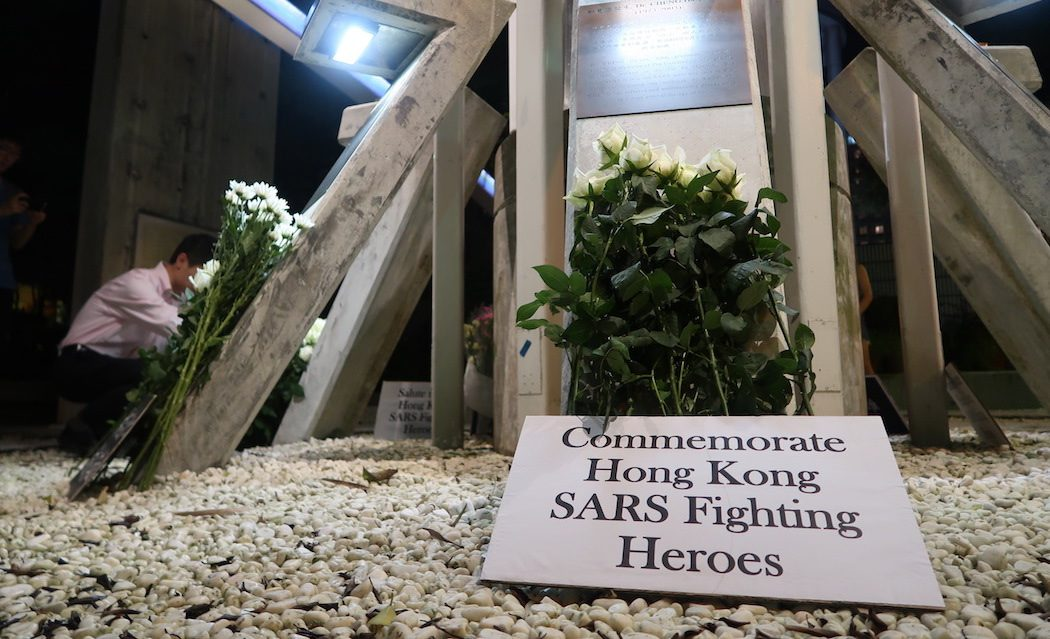 SARS commemoration