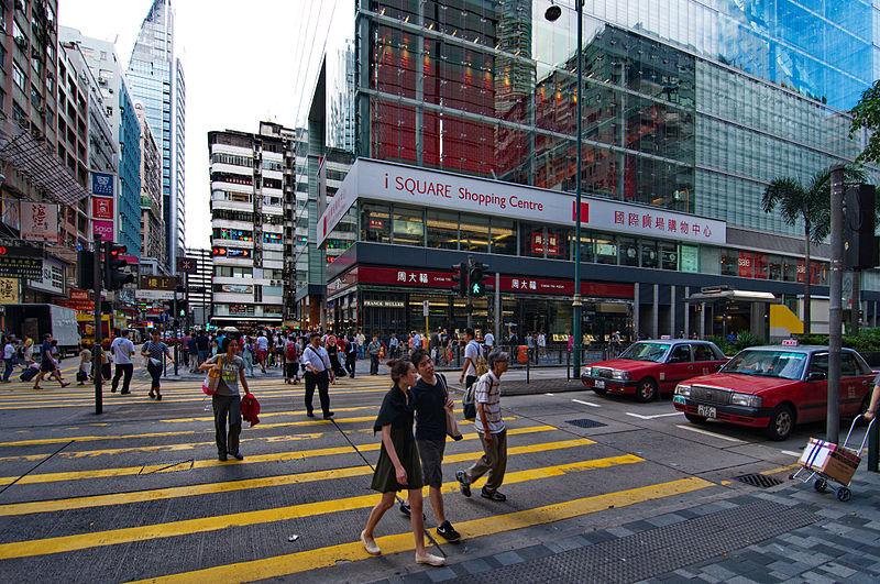 hong kong pedestrian
