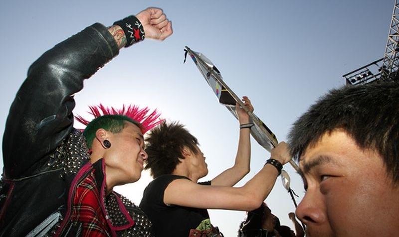 China Music Punk Indie