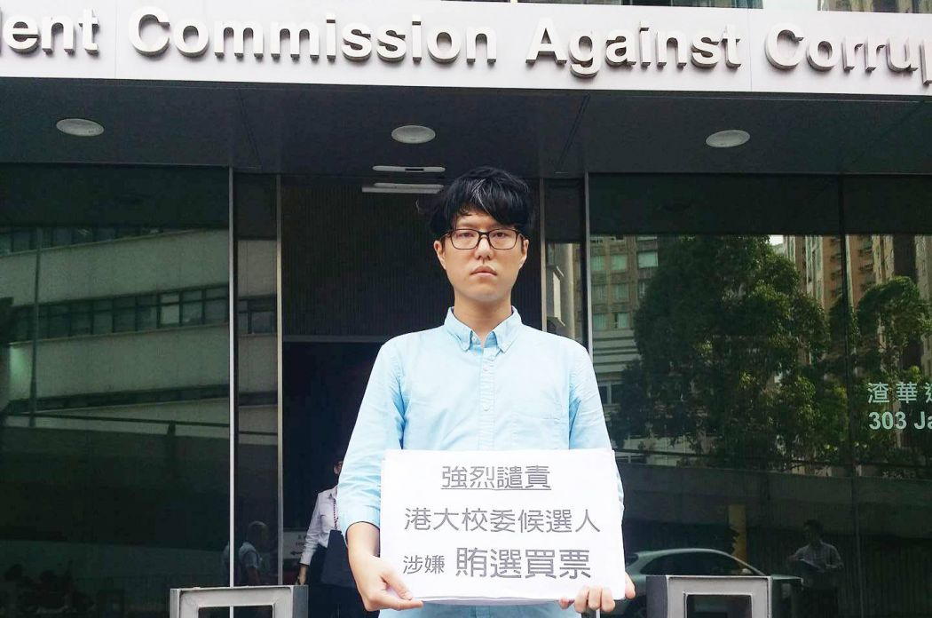 Independent Commission Against Corruption Michael Mo ICAC