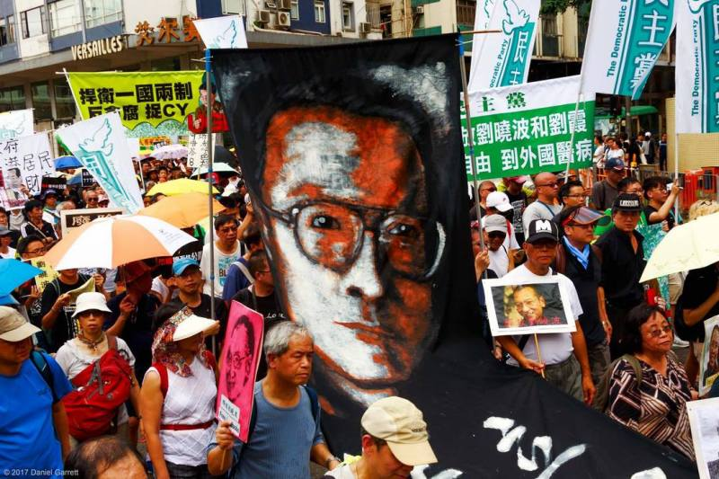 july 1 democracy march protest liu xiaobo rally
