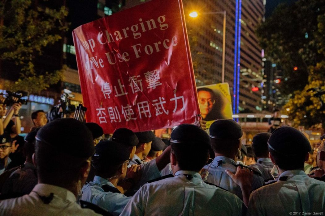 police liu xiaobo democracy july protest rally wanchai wan chai