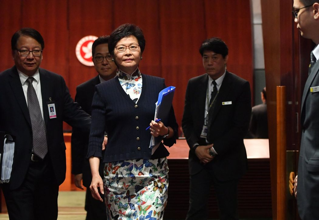 Carrie Lam