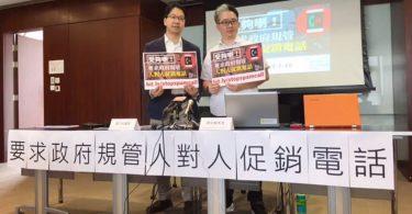 Charles Mok and William Wu