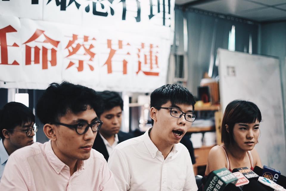 Chan Lok-hang Joshua Wong Prince Wong