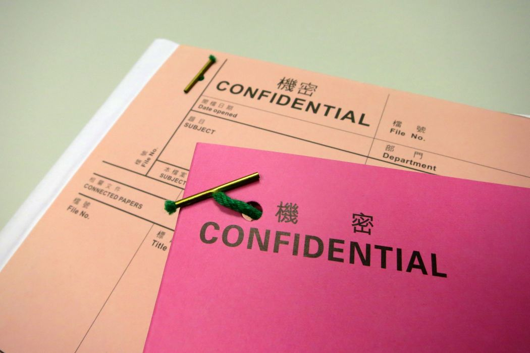 Ombudsman confidential file