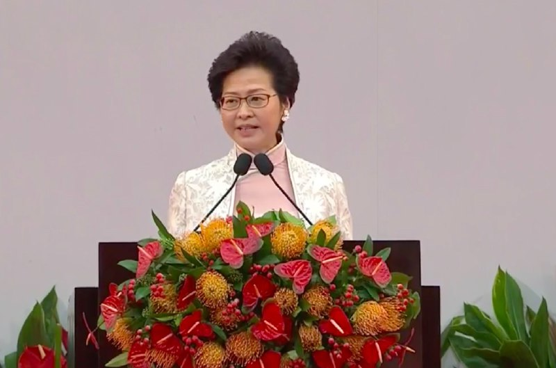 carrie lam inauguration