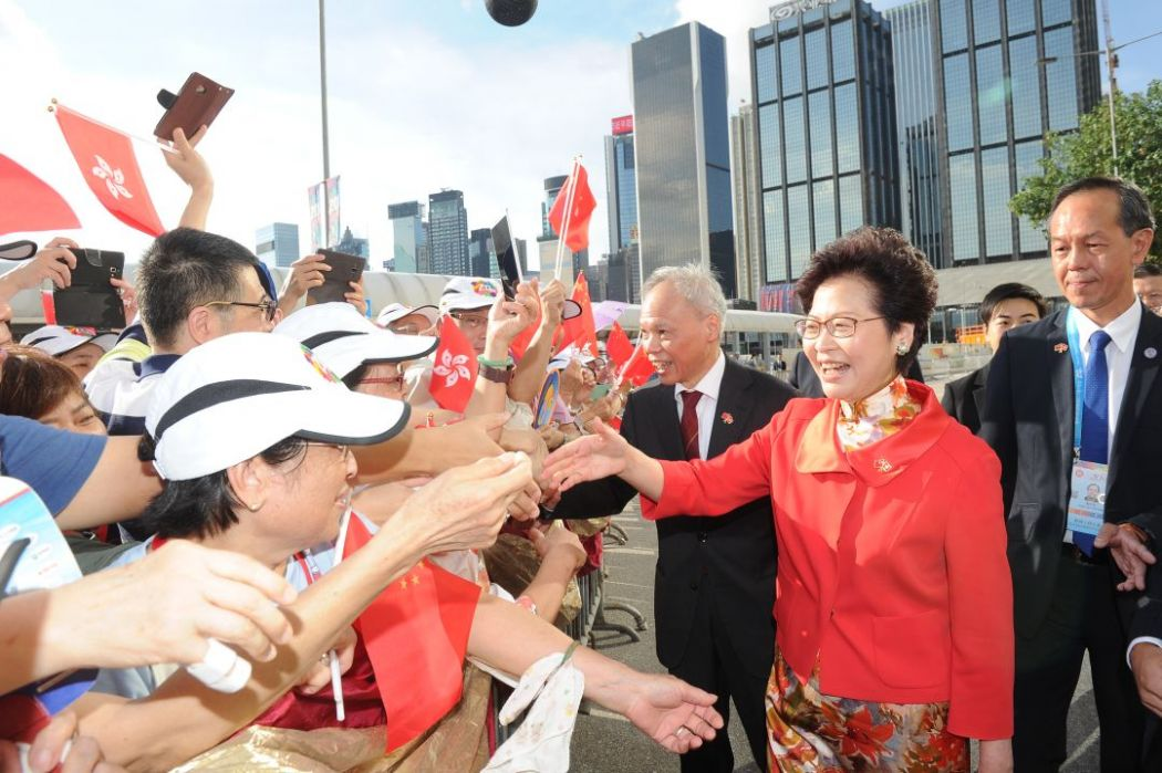 carrie lam square inauguration