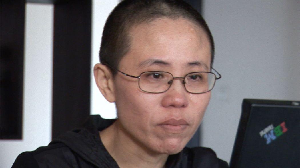 Lu Xia