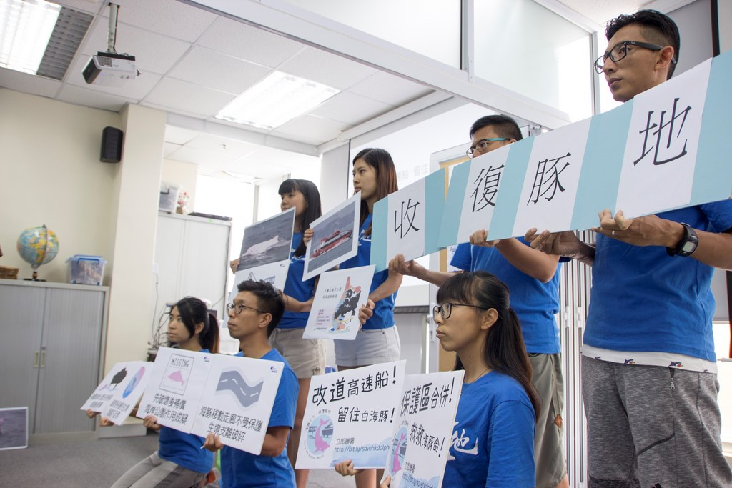 hong kong dolphin conservation society press conference
