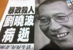 Apple Daily Liu Xiaobo death