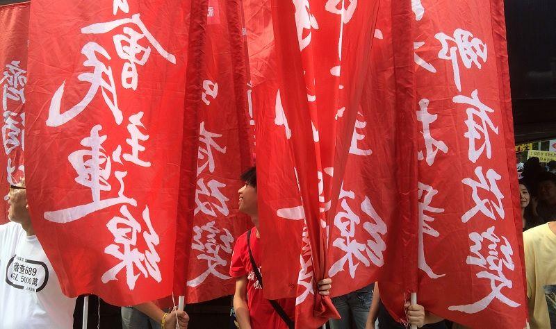 League of Social Democrats