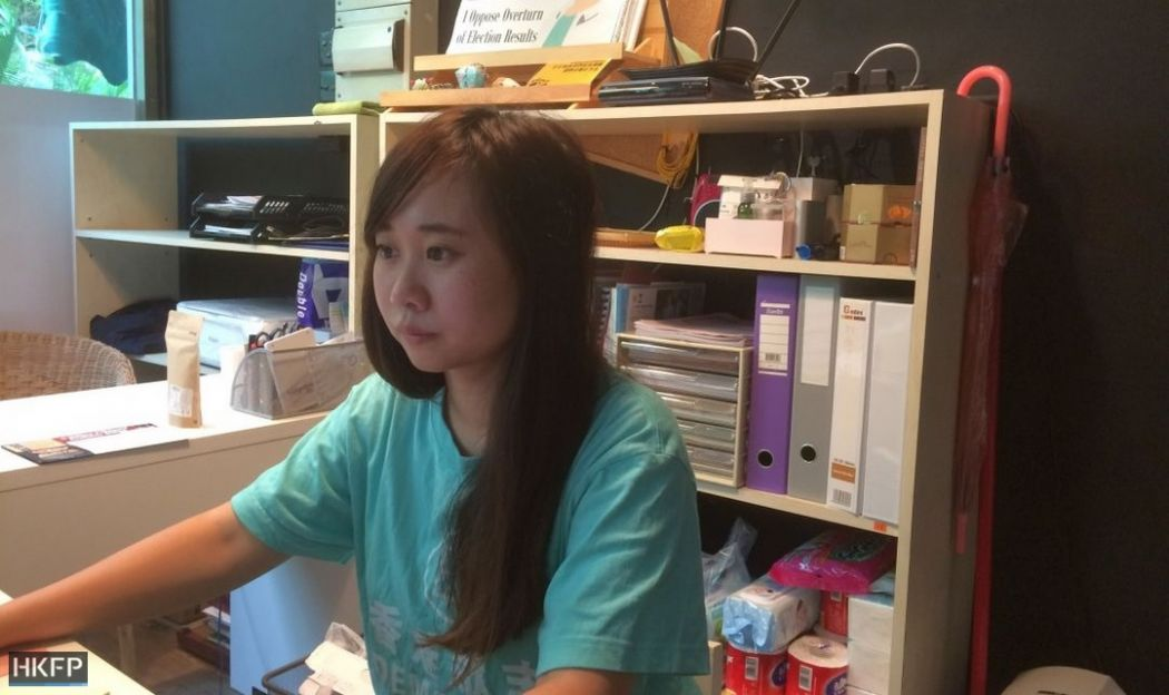 Tiffany Yuen Ka-wai Demosisto