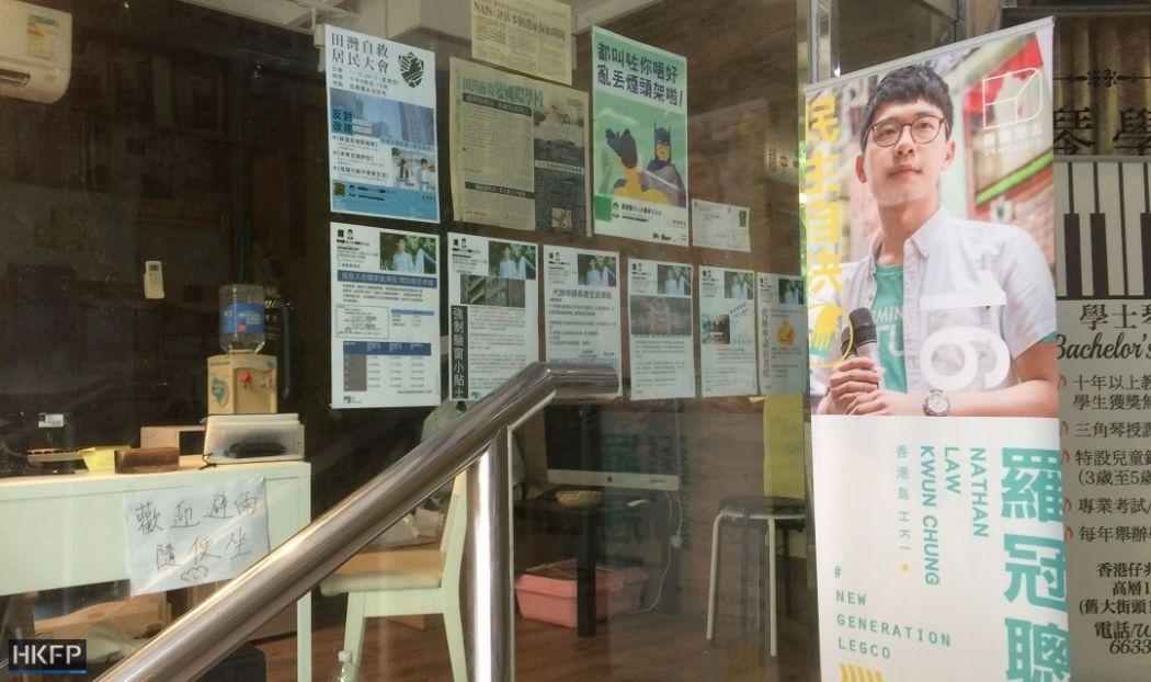 Nathan Law Kwun-chung Aberdeen Tin Wan office Southern District