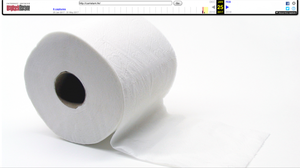 carrie lam toilet paper