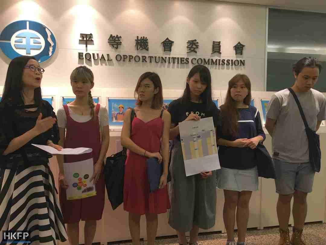 petula ho lily wong prince wong agnes chow lee ka-wing sammy ip eoc complaint