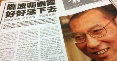 Liu Xiaobo Ming Pao