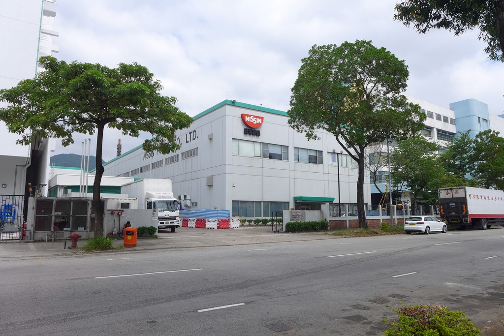 nissin factory tai po instant noodles