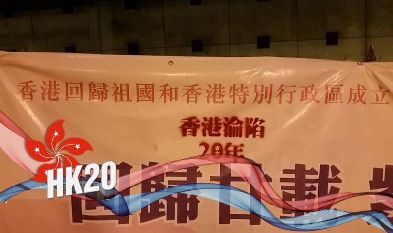 Street Art Boy Hong Kong Indigenous localist graffiti arrest