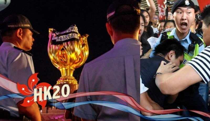 hk20 police