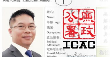 Liu Siu-fai ICAC Independent Commission Against Corruption