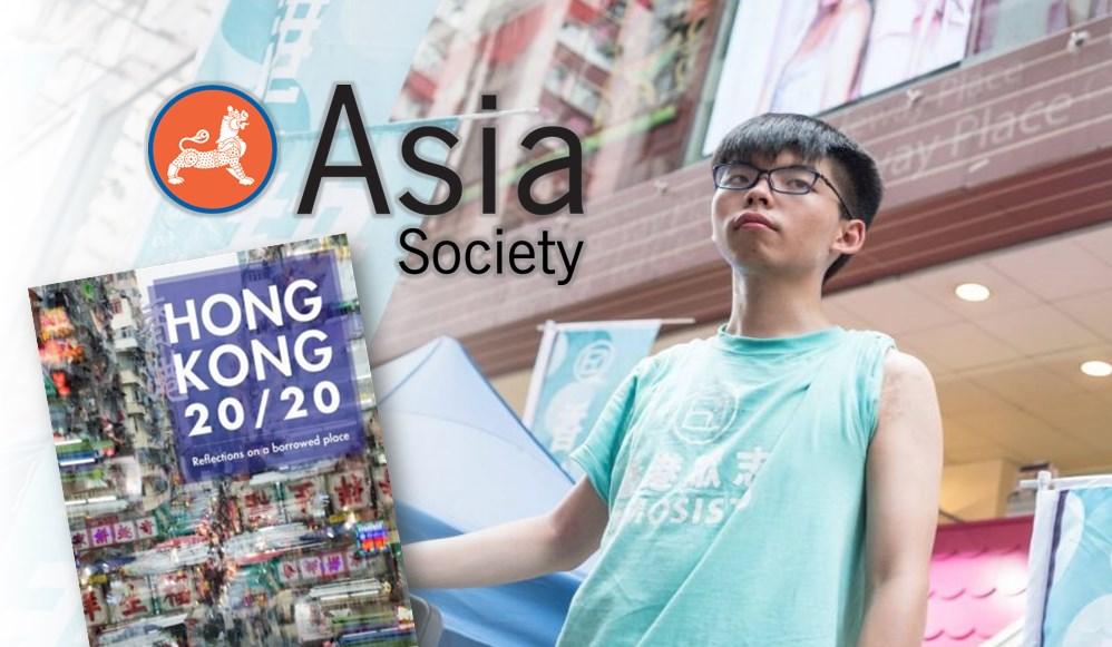 Joshua Wong Chi-fung PEN Hong Kong