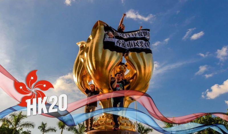 golden bauhinia protest demonstration xi jinping