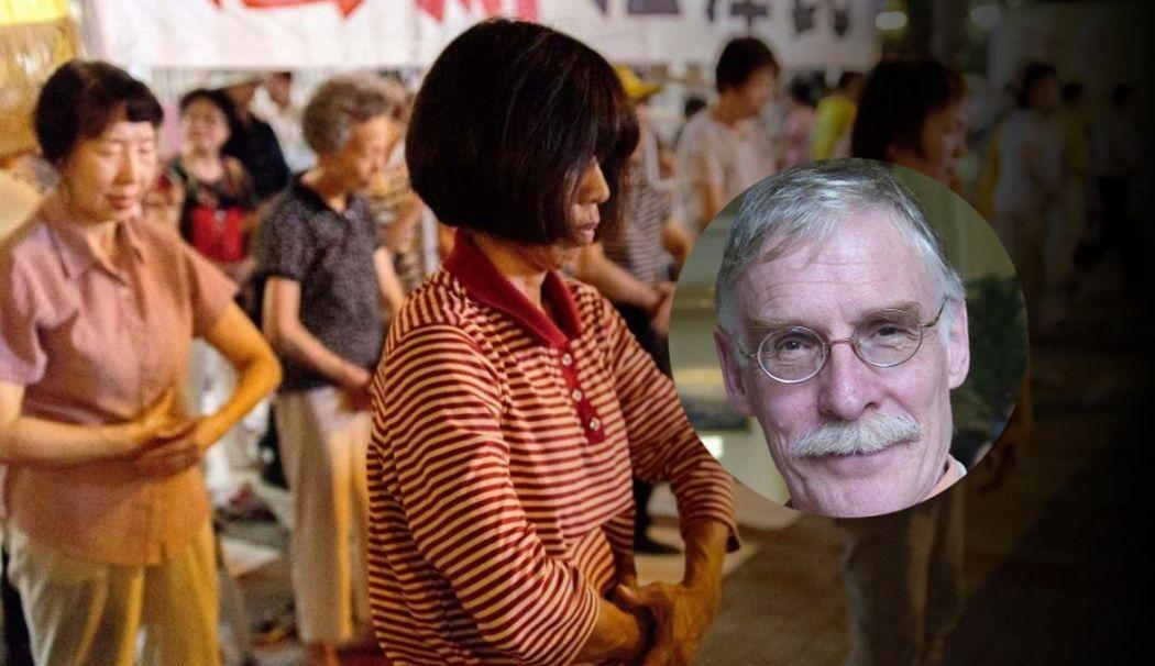 Tim Hamlett Falun Gong