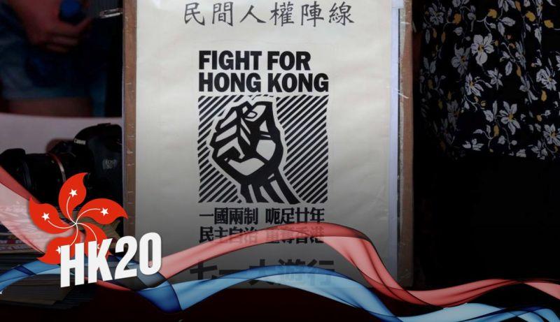 hk20 uk handover