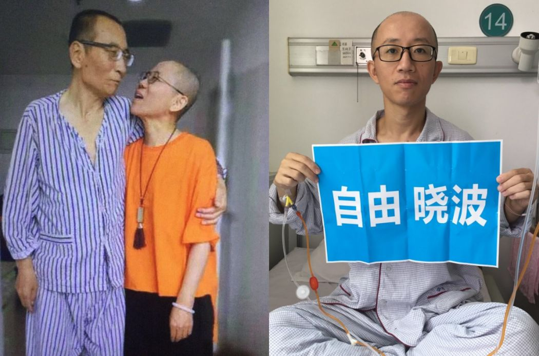 No halt in medication for China's Nobel laureate Liu Xiaobo, relative says