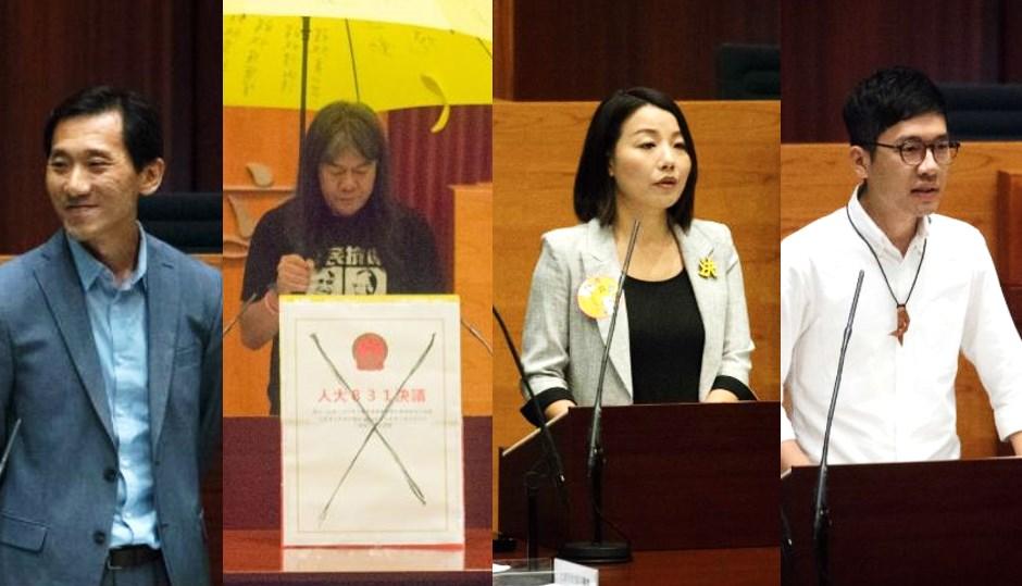 Edward Yiu, Leung Kwok-hung, Lau Siu-lai and Nathan Law