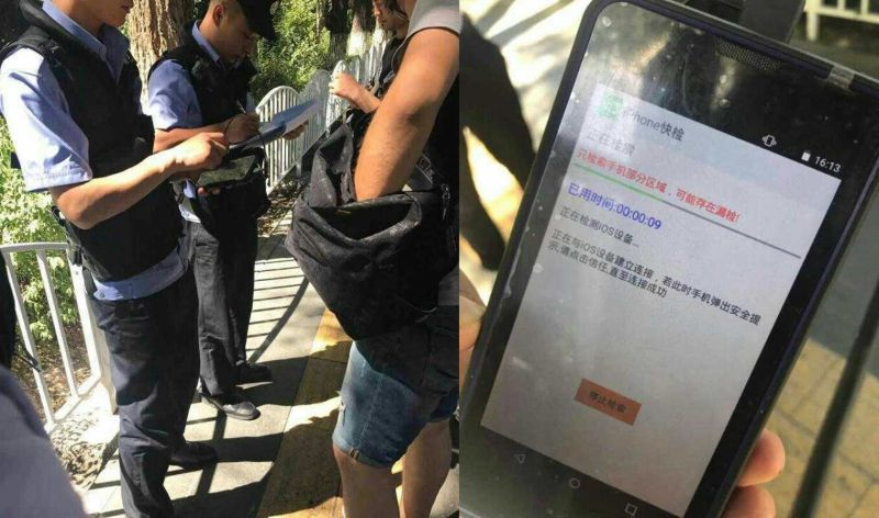 Web cleansing': China's Xinjiang residents forced to install