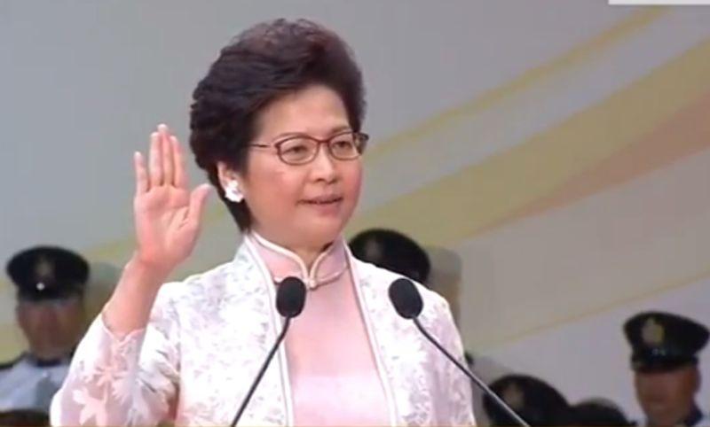 Carrie Lam inauguration oath