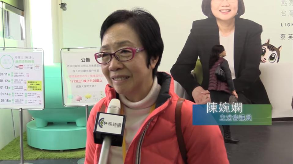 Chan Yuen-han